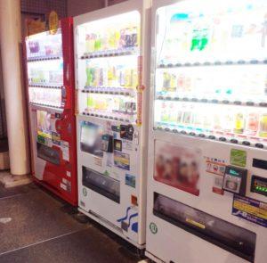 list of Japanese drinks